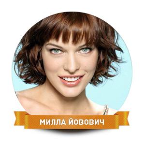 Милла Йовович: «Не хочу сейчас сниматься в мрачных историях»