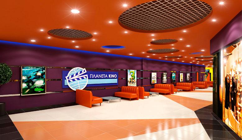 Кинотеатр планета кино в сумах афиша кузьминки театр афиша