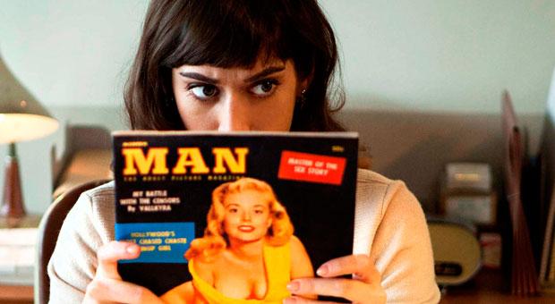 Новая сериальная звезда: Лиззи Каплан из «Мастеров секса»