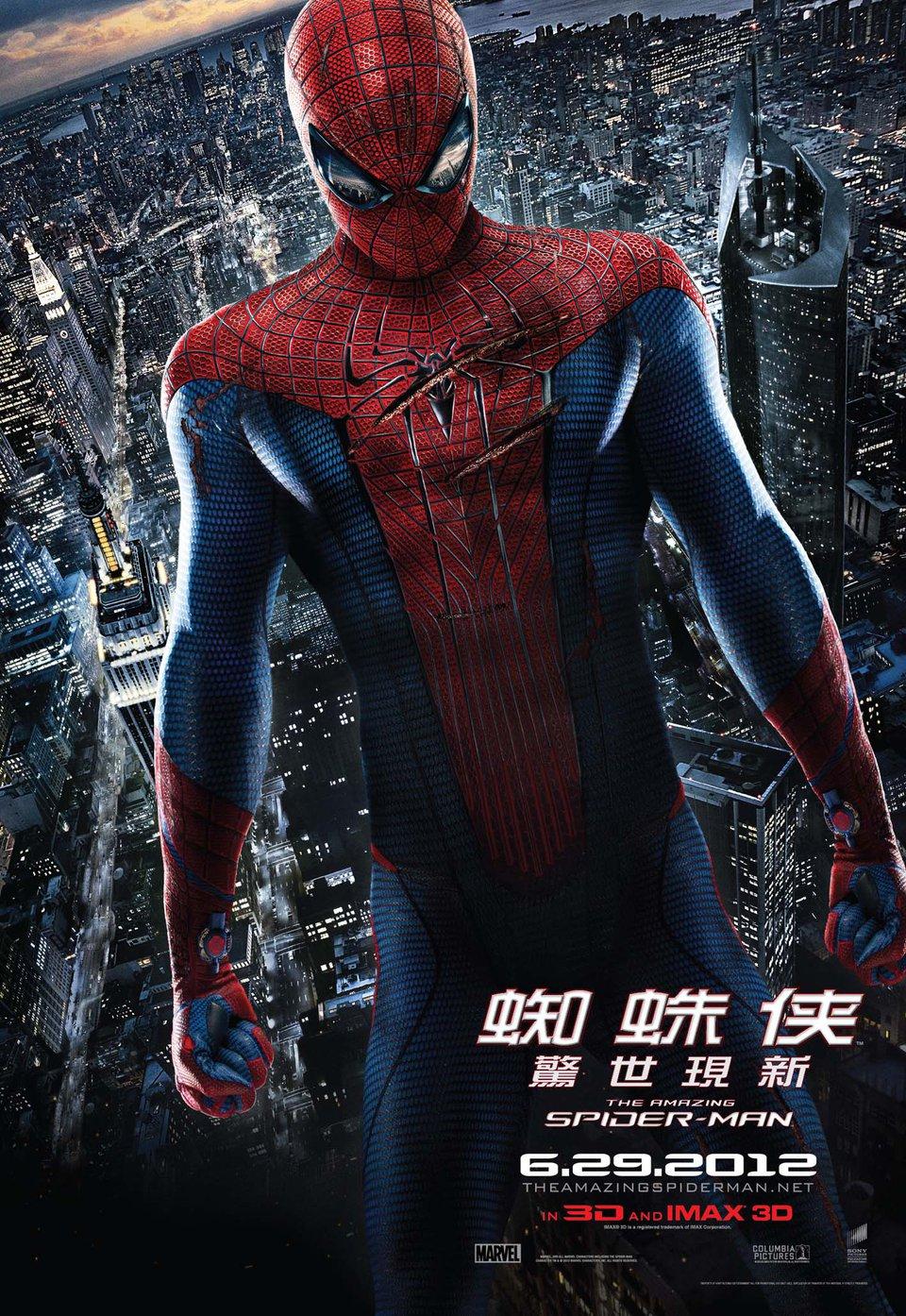 Все постеры новый человек паук