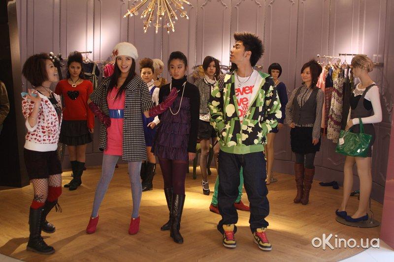 Serie High School Musical lần đầu xuất hiện trên kênh Disney vào năm