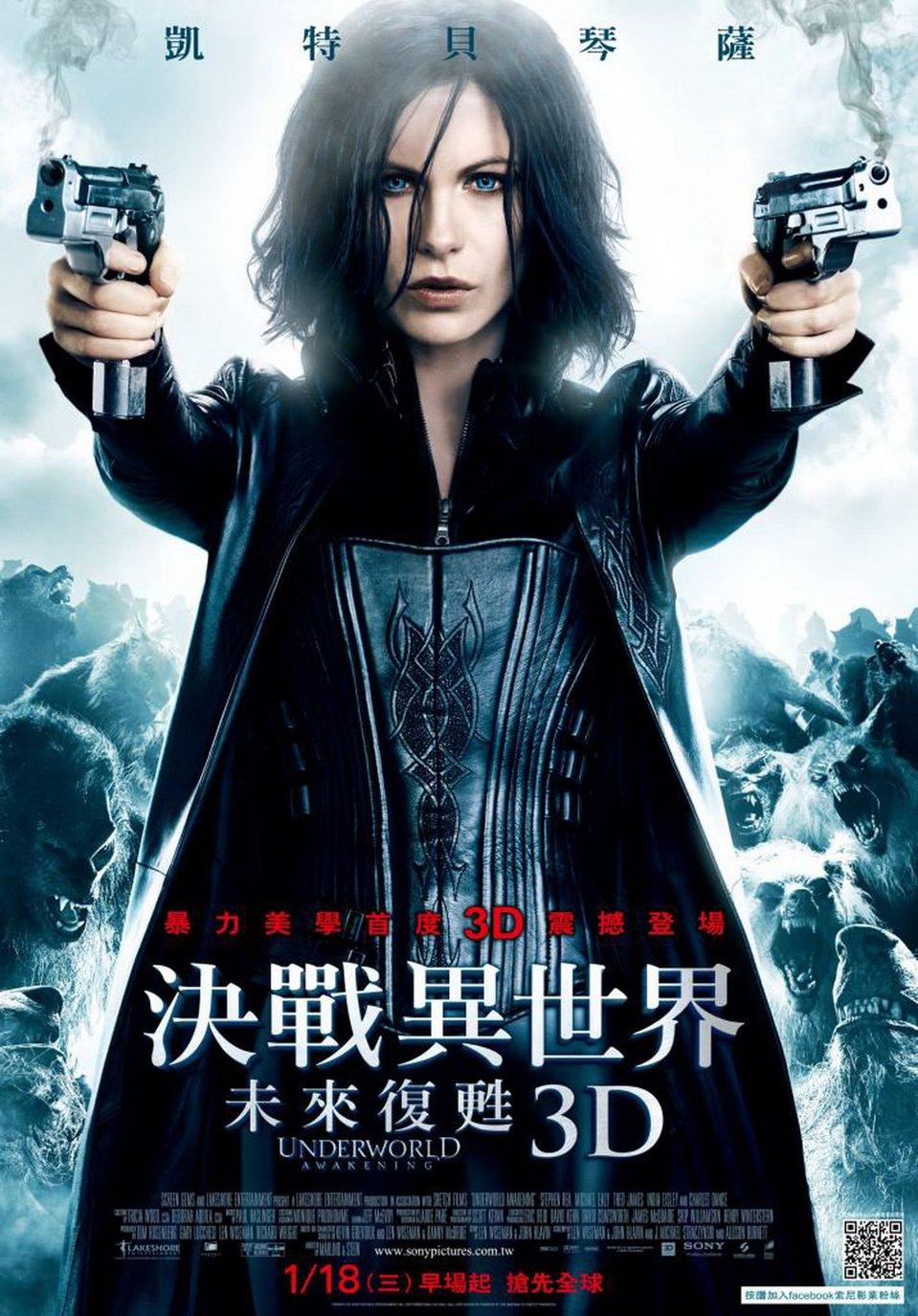 Кино Другой Мир 4
