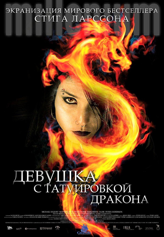 Порно проститутки видио сайт шлюх минска проститутки м.автозаводская
