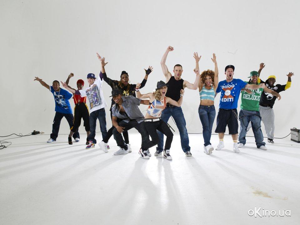 Танцы все кадры уличные танцы назад 1