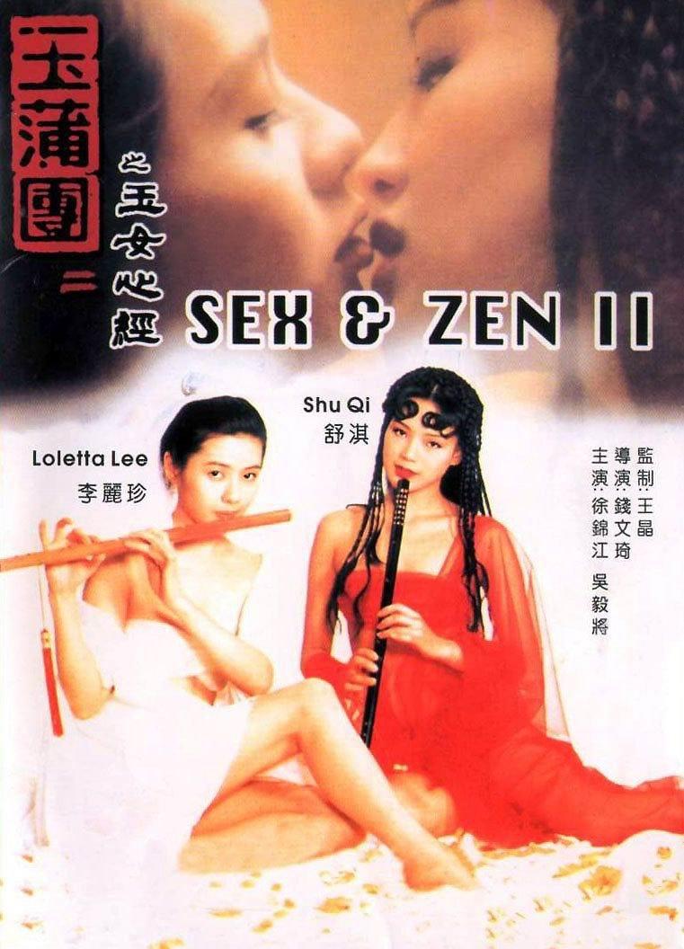 Название Секс и дзен 2 Оригинальное название Yu pu tuan II Yu nu