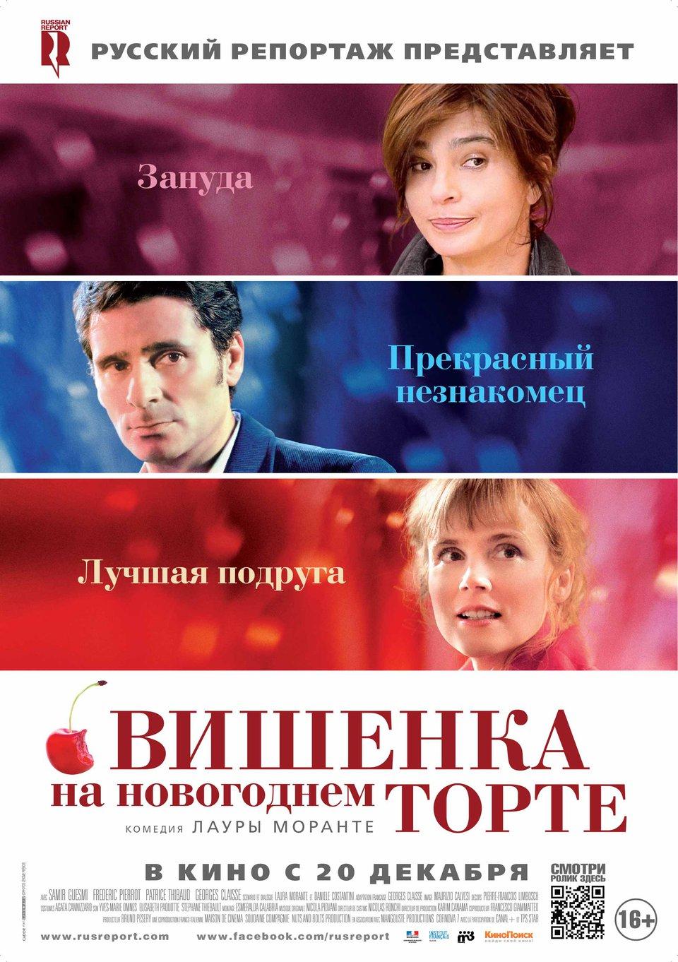 Скачать Фильм Папа-Досвидос В Hd Торрент