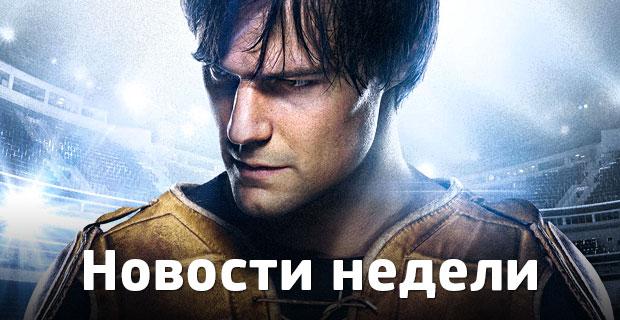 Новости недели: новый рекорд «Американской истории ужасов» и лучшие фильмы России