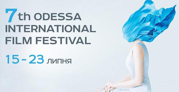 Что смотреть на Одесском кинофестивале 2016